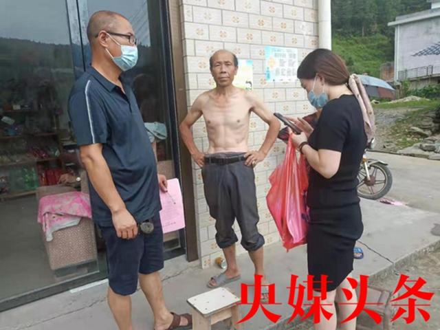 """""""一填三查"""",新化县炉观镇加速推进疫苗接种""""清零""""工作"""